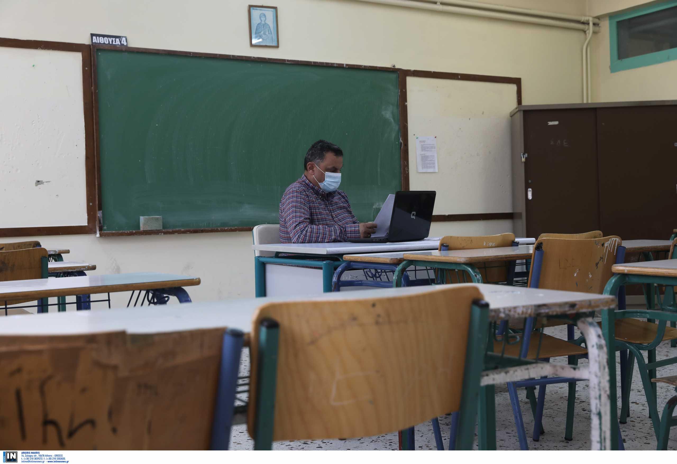 Νίκη Κεραμέως για απουσίες μαθητών: Δεν θα μετρήσουν σε περίπτωση διακοπής ρεύματος