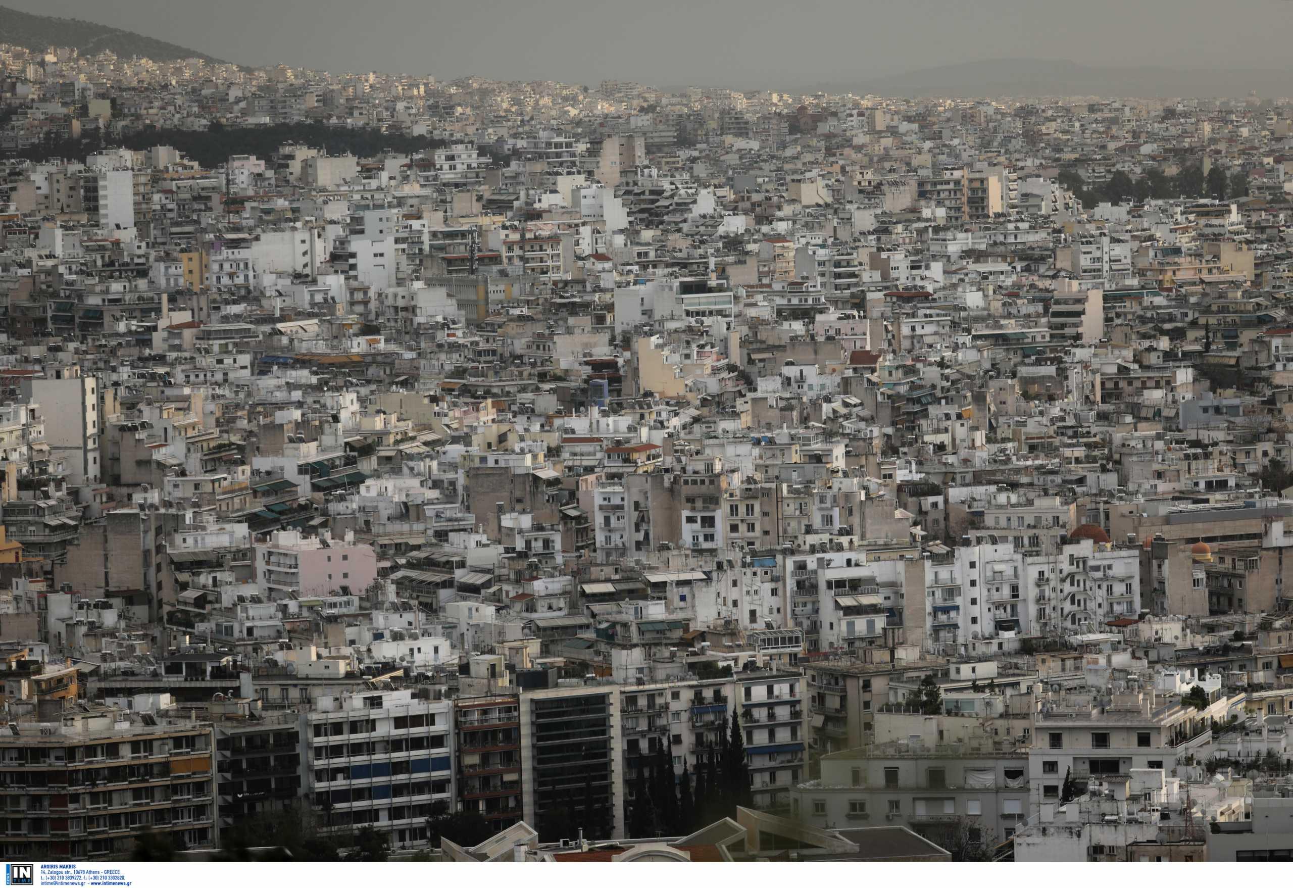 Έτσι διαμορφώθηκαν οι τιμές πώλησης και ενοικίασης ακινήτων σε Αθήνα και Θεσσαλονίκη το 2020