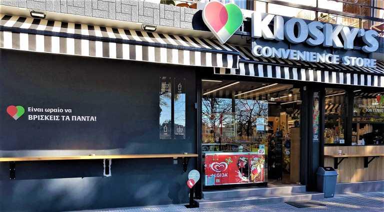Kiosky's: Στόχος τα 100 καταστήματα μέσα στο 2021