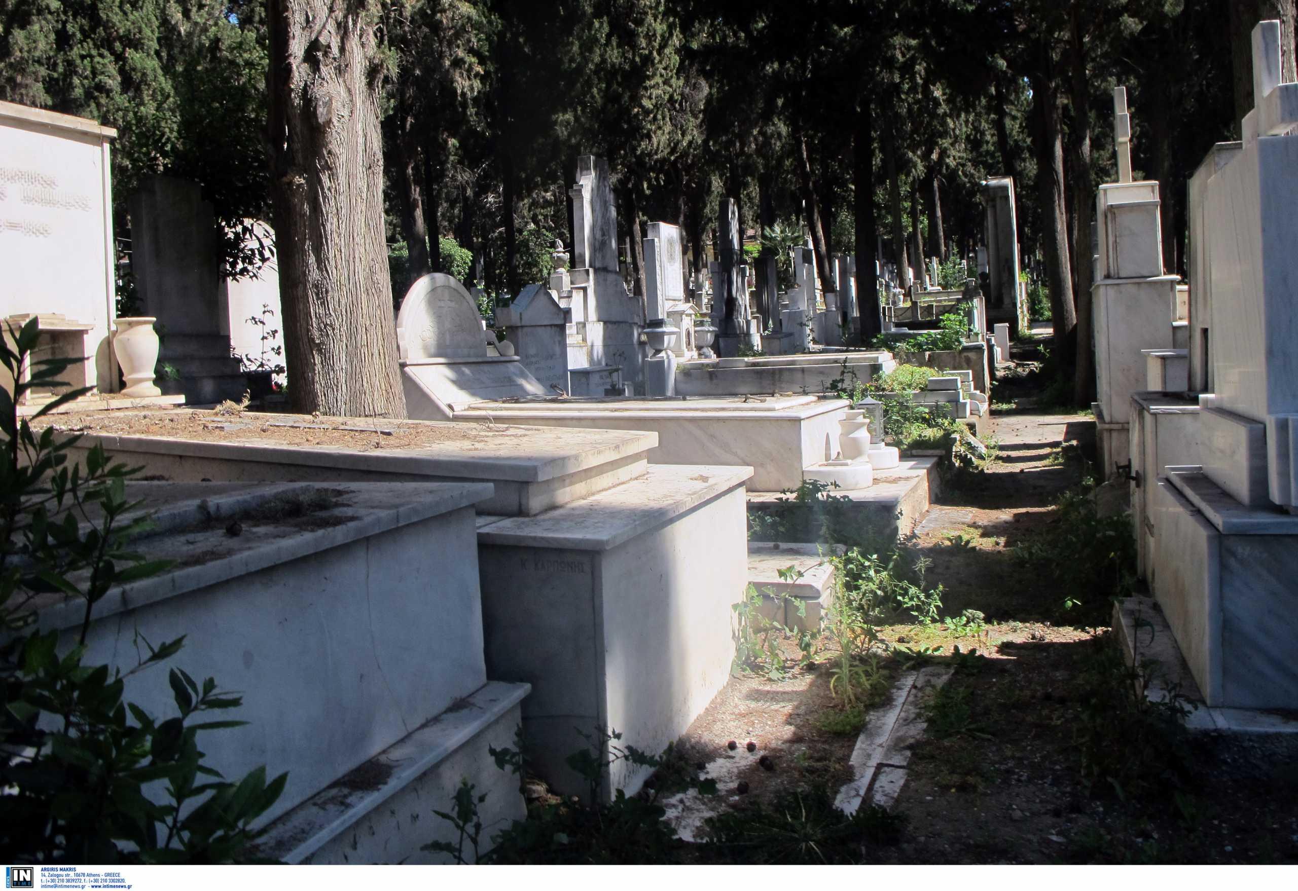 «Ο νεκρός κουνούσε τα μάτια του» – Εκταφή στη Θεσσαλονίκη μετά από μαρτυρία