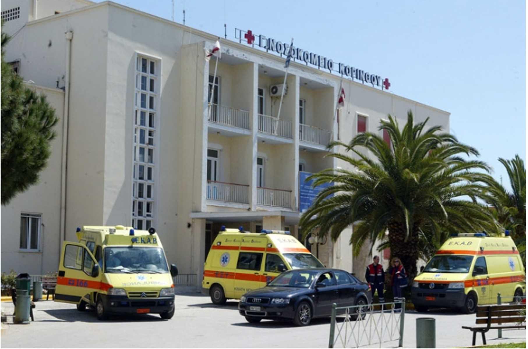 Κόρινθος: Θρίλερ με την εξαφάνιση 61χρονου γιατρού – Τον ψάχνουν στον Ισθμό