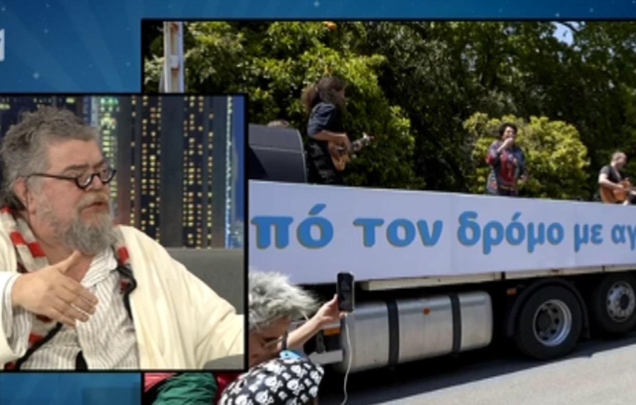 """Ο Σταμάτης Κραουνάκης """"καρφώνει"""" την Άλκηστη Πρωτοψάλτη – """"Ήταν τέρας αυτό το να χοροπηδά σε ένα φορτηγό"""""""