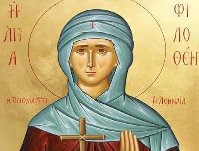 Ποια ήταν η κυρά των Αθηνών που γιορτάζει σήμερα;