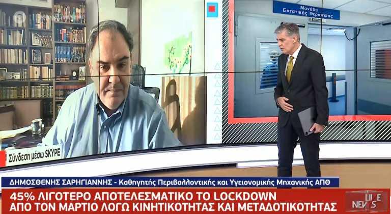 Σαρηγιάννης για lockdown: «Μειωμένη κατά 45% η αποδοτικότητα του λόγω των μεταλλάξεων»