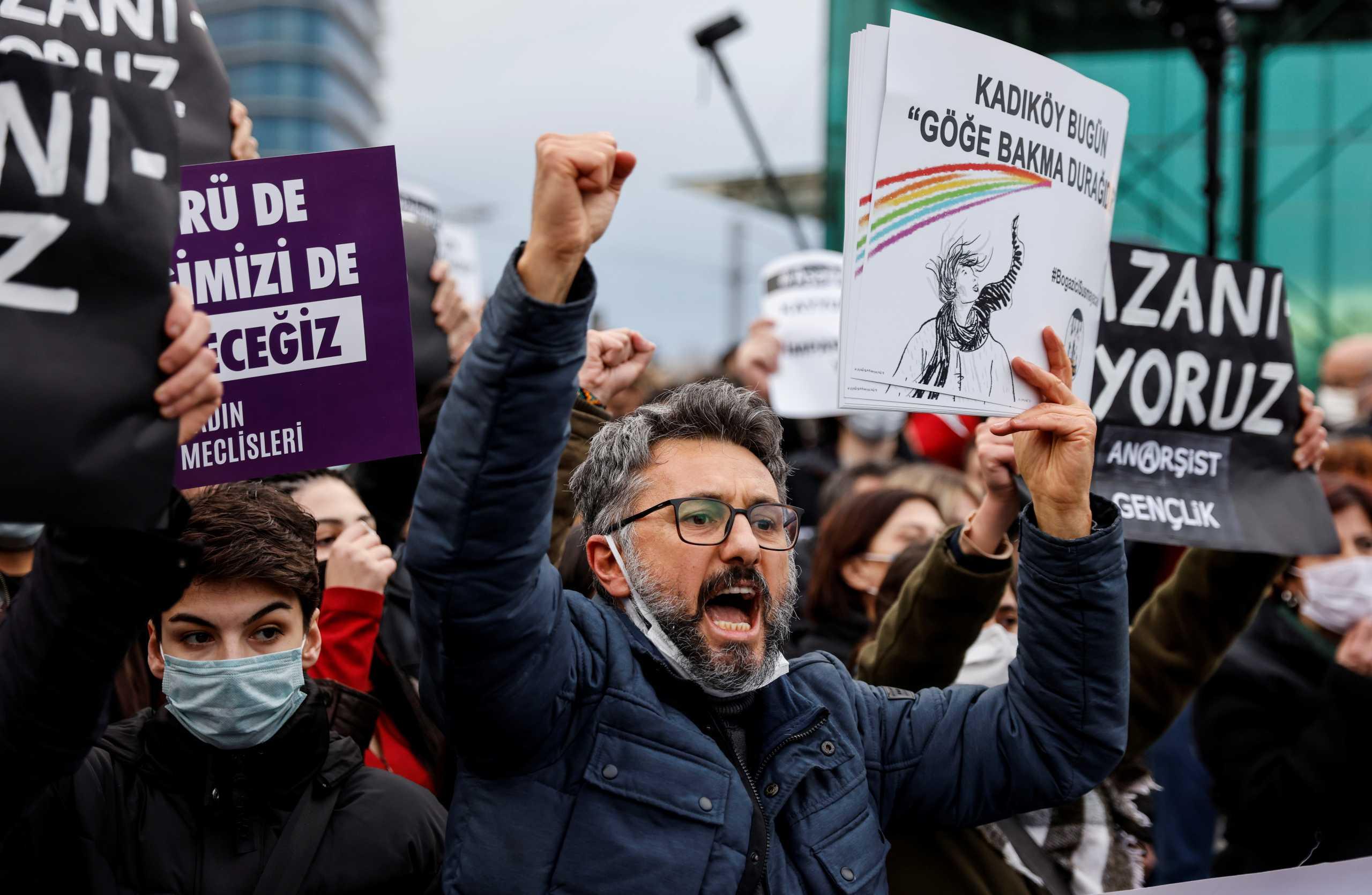Παραλήρημα Ερντογάν: Τρομοκράτες οι διαδηλωτές, ανήθικοι οι ΛΟΑΤΚΙ