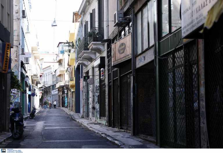 Lockdown: Όλα τα μέτρα που ισχύουν από σήμερα – Οι διαφοροποιήσεις ανά περιοχή