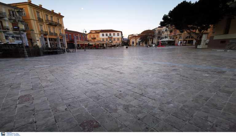 Κορονοϊός: «Αργεί ακόμα η κανονικότητα, χρειάζεται αυστηρότατο lockdown»