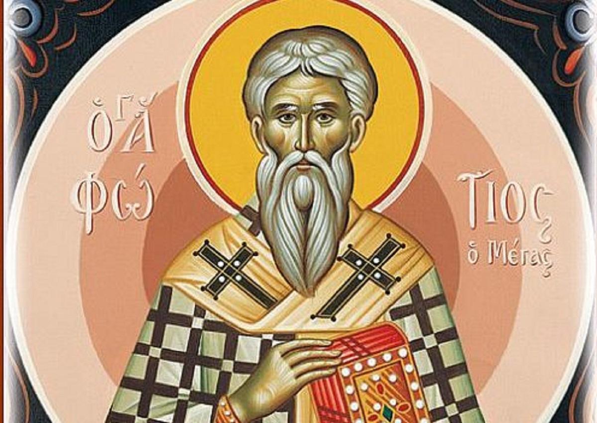 Ποιος ήταν ο προστάτης της Ιεράς Συνόδου που γιορτάζει σήμερα;