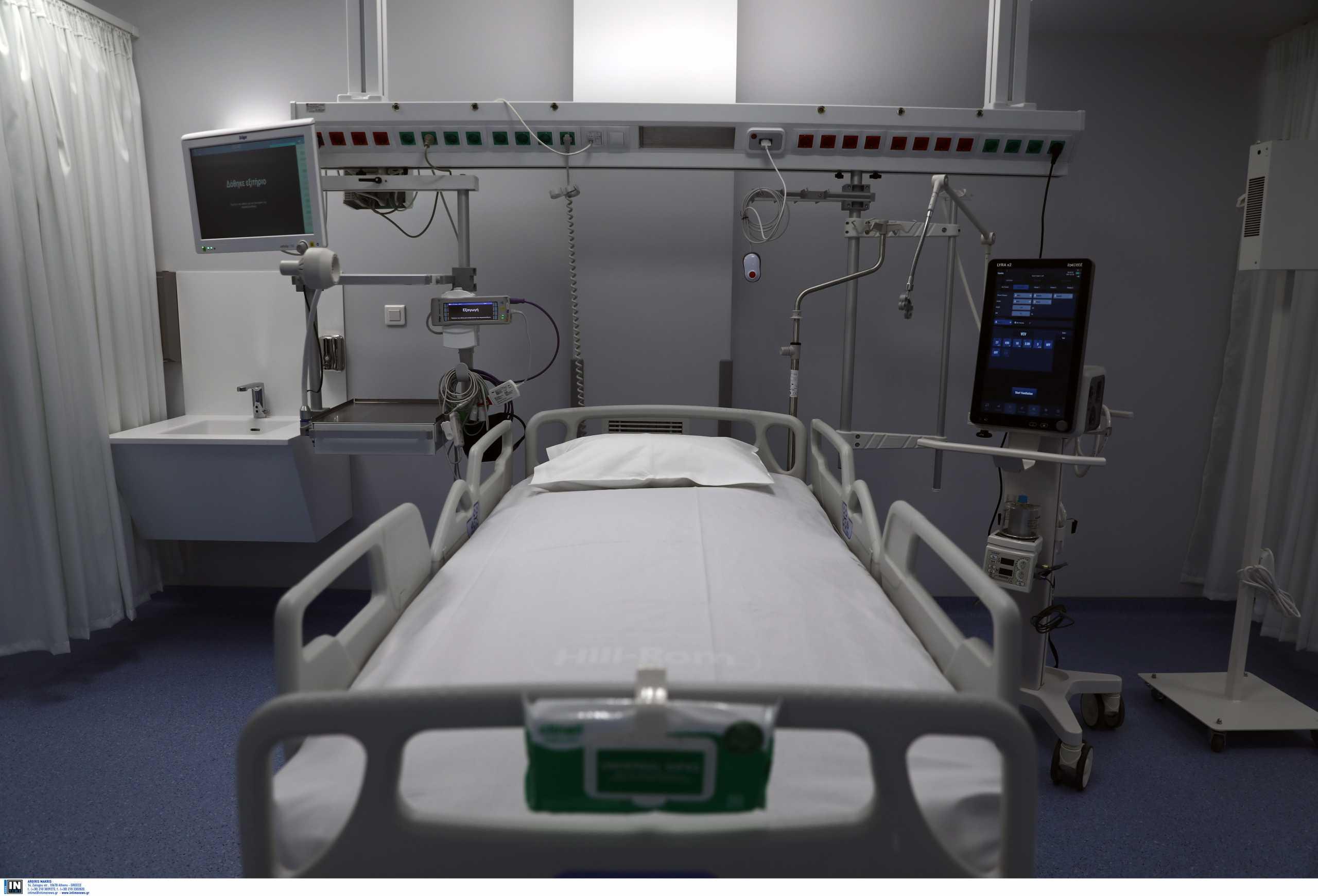 «Στενάζουν» τα νοσοκομεία - 346 νέες εισαγωγές σήμερα - 1.630 νέα κρούσματα, 29 νεκροί και 379 διασωληνωμένοι