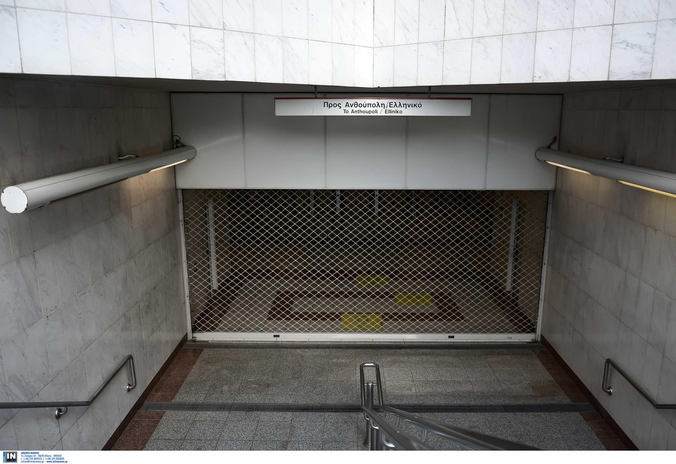 25η Μαρτίου: Ποιοι σταθμοί του Μετρό θα είναι κλειστοί – Τι θα συμβεί με το τραμ