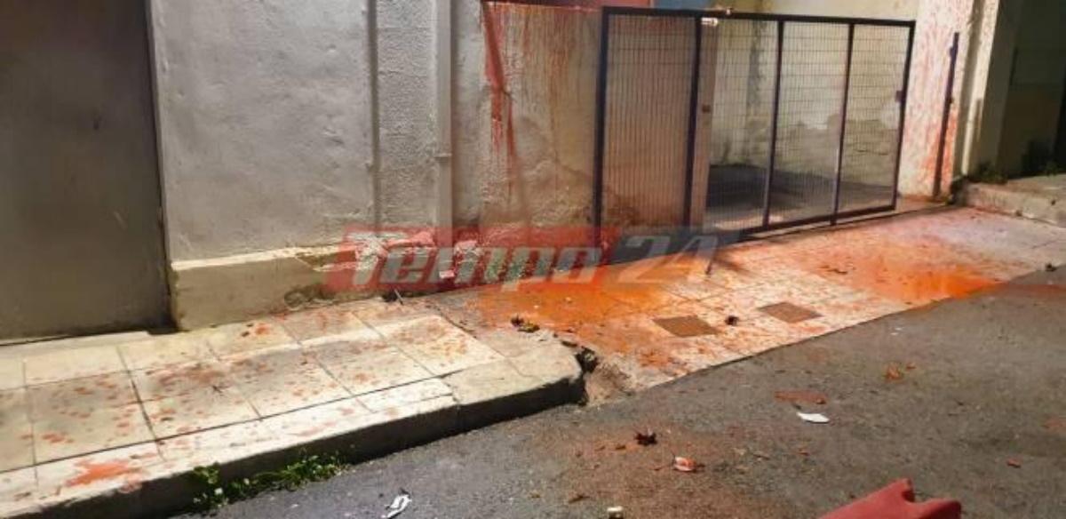 Πάτρα – Συναγερμός στην ΕΛ.ΑΣ.: Επίθεση με μπογιές στο Μεταγωγών (pics)