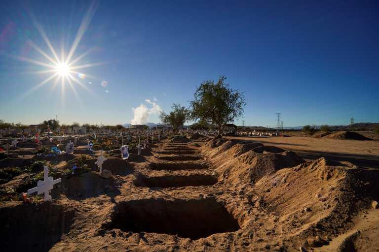 Μεξικό: 1.046 θάνατοι από κορονοϊό την τελευταία μέρα