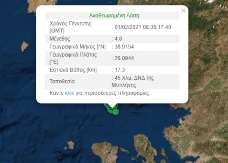 Νέος ισχυρός σεισμός στην Μυτιλήνη