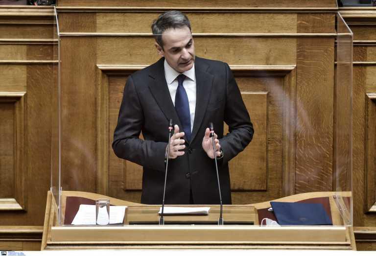 Βουλή Live: Ομιλία Μητσοτάκη για το νομοσχέδιο για την Παιδεία