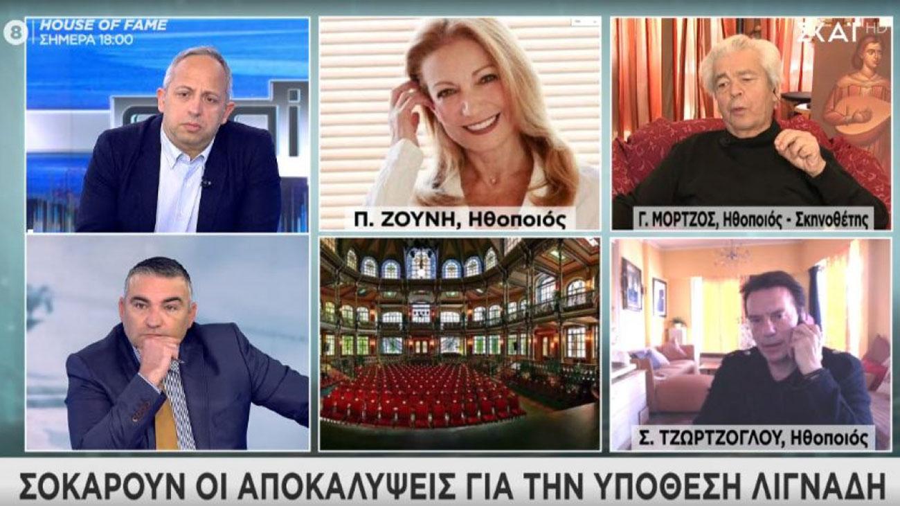 Γιάννης Μόρτζος: Ο Δημήτρης Λιγνάδης ήταν φυτευτός στο Εθνικό, υπάρχει κλίκα χρόνια τώρα