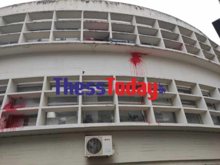 Θεσσαλονλικη: Επίθεση με μπογιές στο Γαλλικό Ινστιτούτο (pics)
