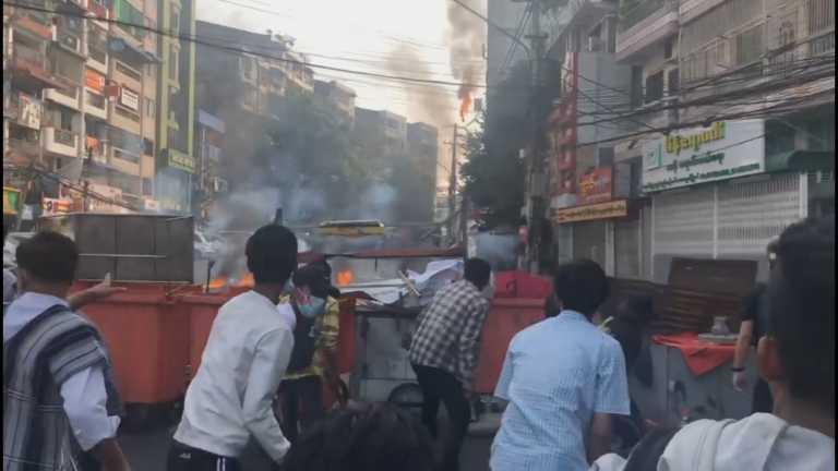 Μιανμάρ: Δυο νεκροί διαδηλωτές από αστυνομικά πυρά