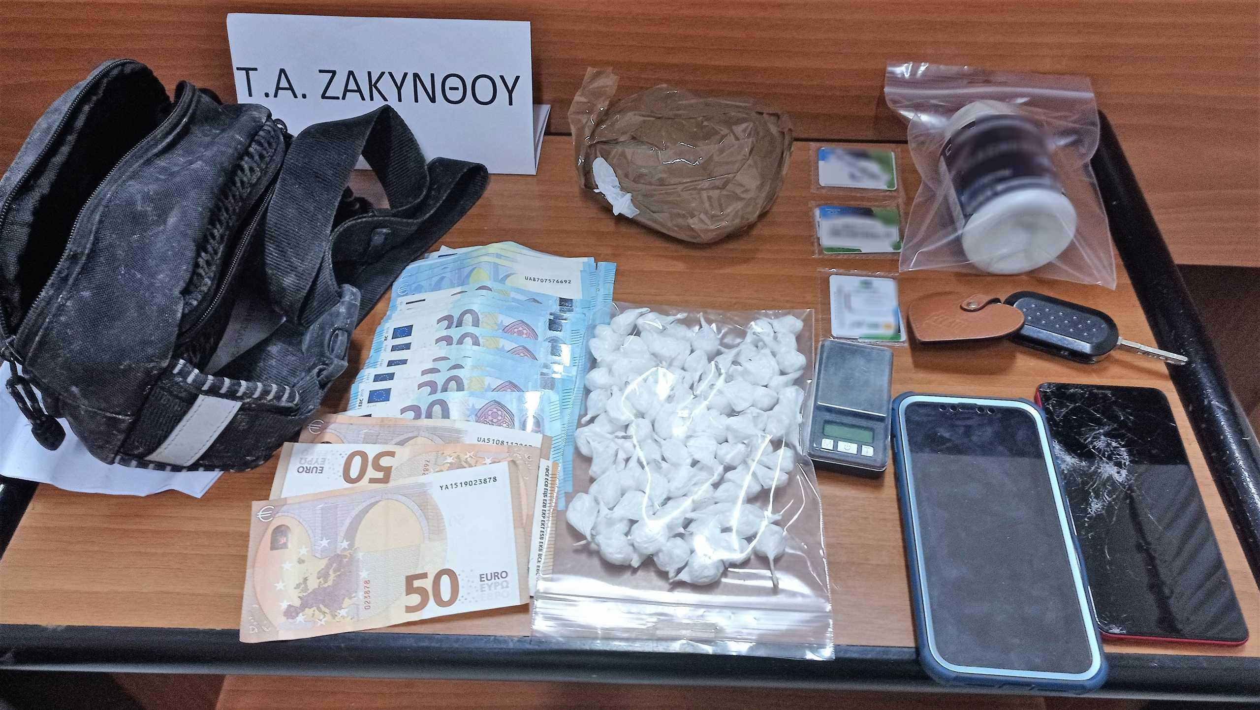 Ζάκυνθος: Έκρυβαν κάτω από πέτρες και πευκοβελόνες πάνω από 300 γραμμάρια κοκαΐνης