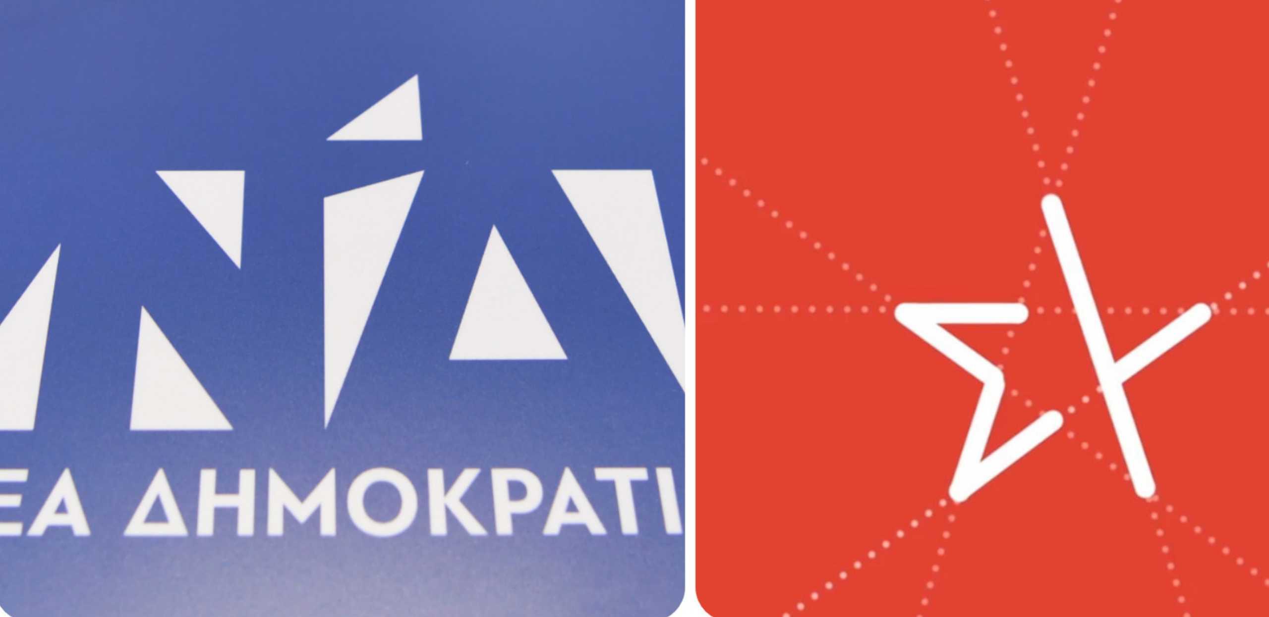 ΝΔ: Οργή για ανάρτηση της προέδρου της τοπικής του ΣΥΡΙΖΑ Ασπροπύργου
