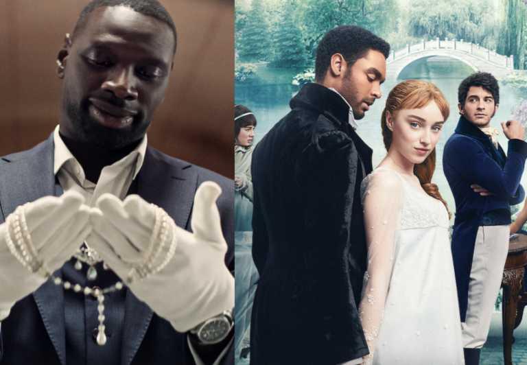 Netflix: Bridgerton και Λουπέν κερδίζουν τις εντυπώσεις