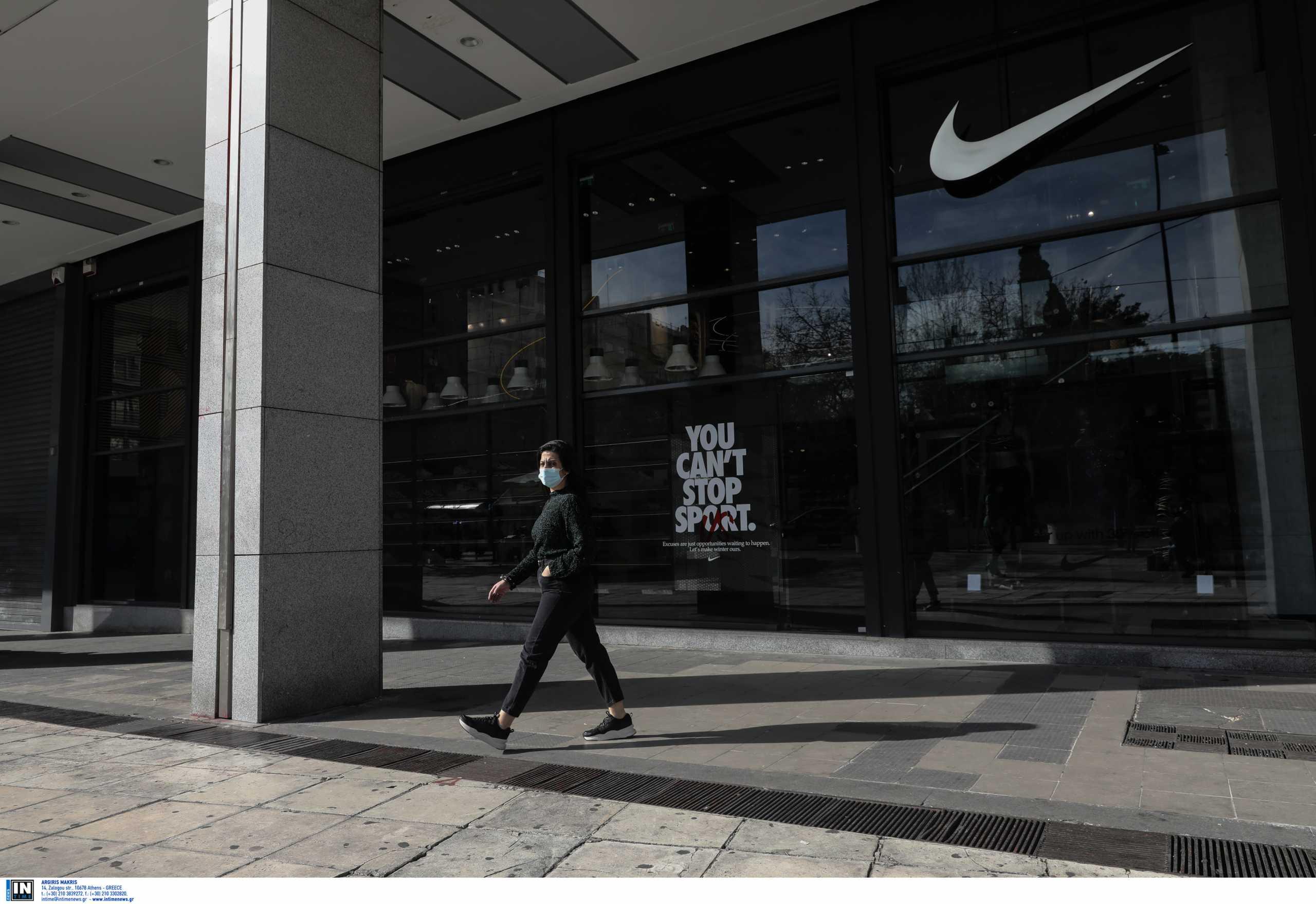 Έτσι θα μπορούν οι Έλληνες να αγοράζουν προϊόντα Nike