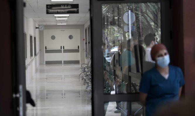 Νοσοκομείο Σωτηρία: «Θα έχουμε νοσηλείες Covid μέχρι το καλοκαίρι, αλλά δεν θα γίνουμε Θεσσαλονίκη»