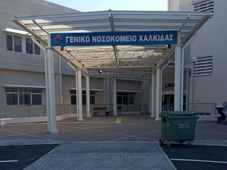Χαλκίδα: Επεισόδια στο νοσοκομείο μετά από γέννα – «Ντου» των συγγενών για να δουν το μωρό