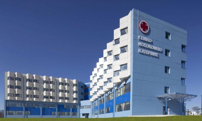 Νοσοκομείο Κατερίνης: Δύο υγειονομικοί του ΕΣΥ πέθαναν από κορονοϊό