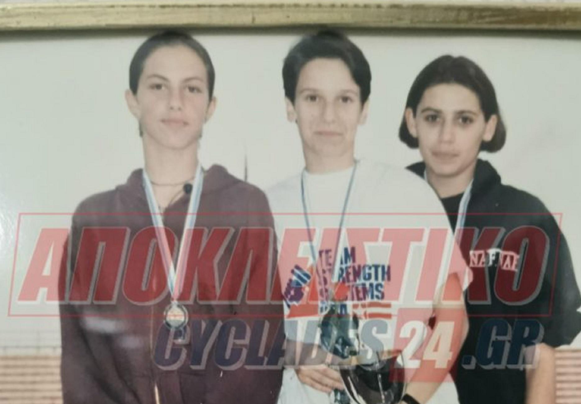 Σύρος: Αγνώριστη η Ντορέττα Παπαδημητρίου στα 17 της χρόνια – Το μετάλλιο που είχε κερδίσει