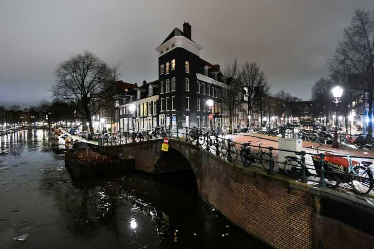 Ολλανδία: Απαγόρευση κυκλοφορίας τη νύχτα με τη «βούλα» της Γερουσίας