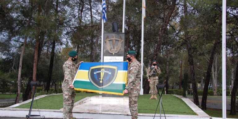 Εθνική Φρουρά: «Άλλαξε χέρια» η ηγεσία στην Διοίκηση Καταδρομών της Κύπρου [pic]
