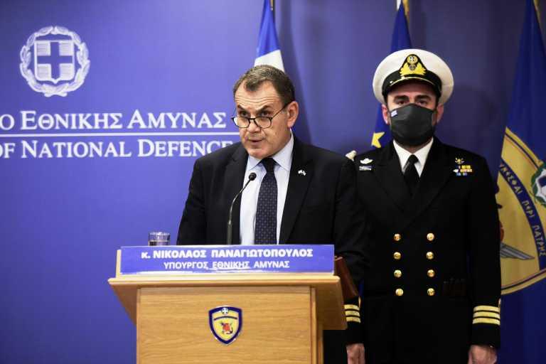 """""""Μήνυμα"""" Αθήνας και Λευκωσίας στην Άγκυρα για τις προκλήσεις στην ανατολική Μεσόγειο [pics]"""
