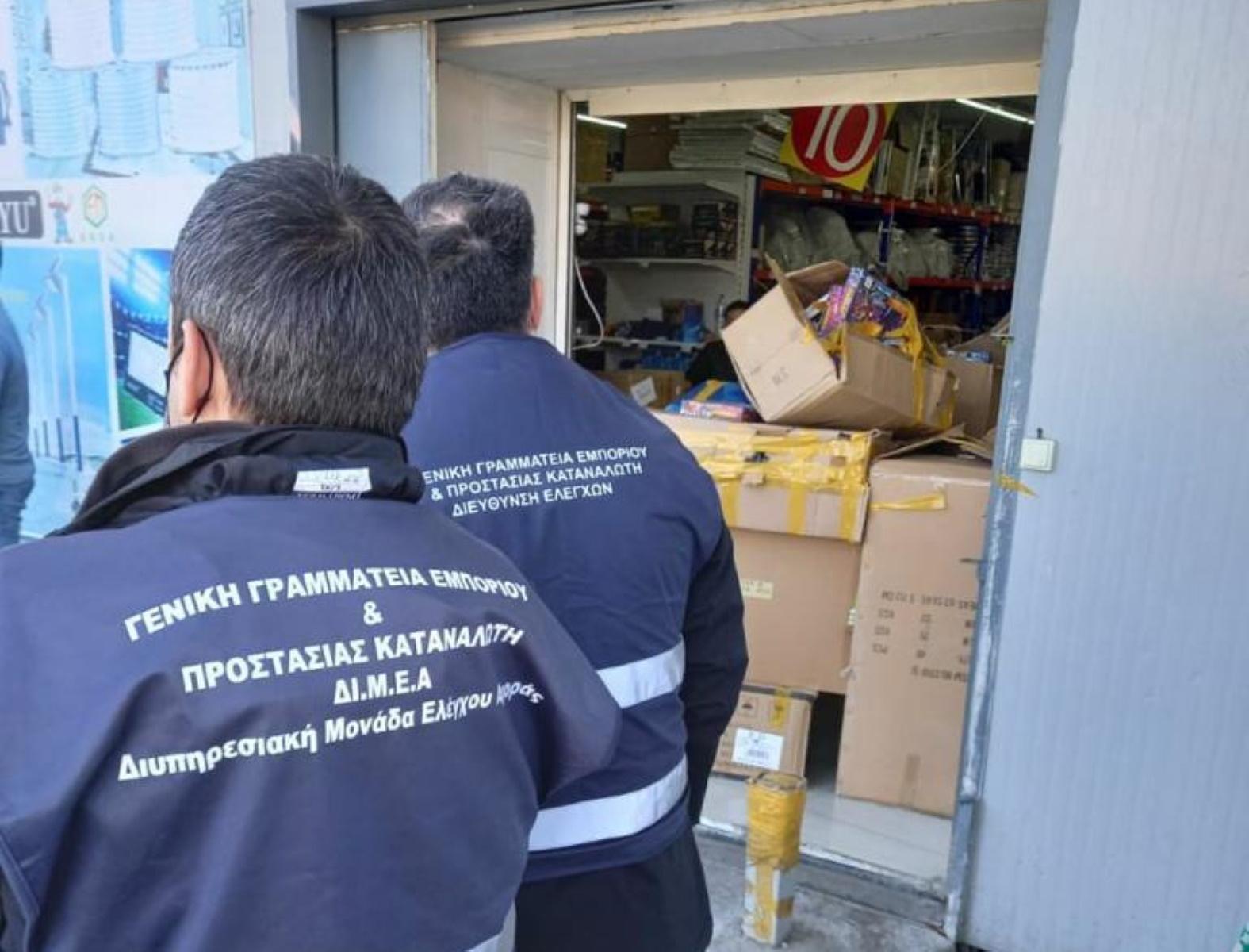 Πρόστιμο 10.000 ευρώ για παράνομο εμπόριο παιχνιδιών (pics)