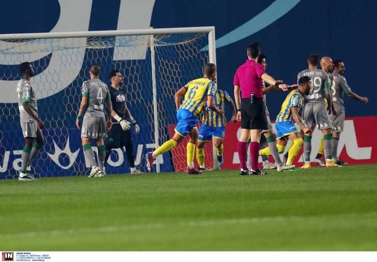 Παναιτωλικός – Παναθηναϊκός 1-0 LIVE: Ακυρώθηκε γκολ για το Τριφύλλι!