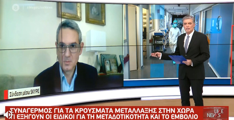 Παρασκευής στο Live News: Μας ανησυχούν τα κρούσματα κορονοϊού στην Αττική