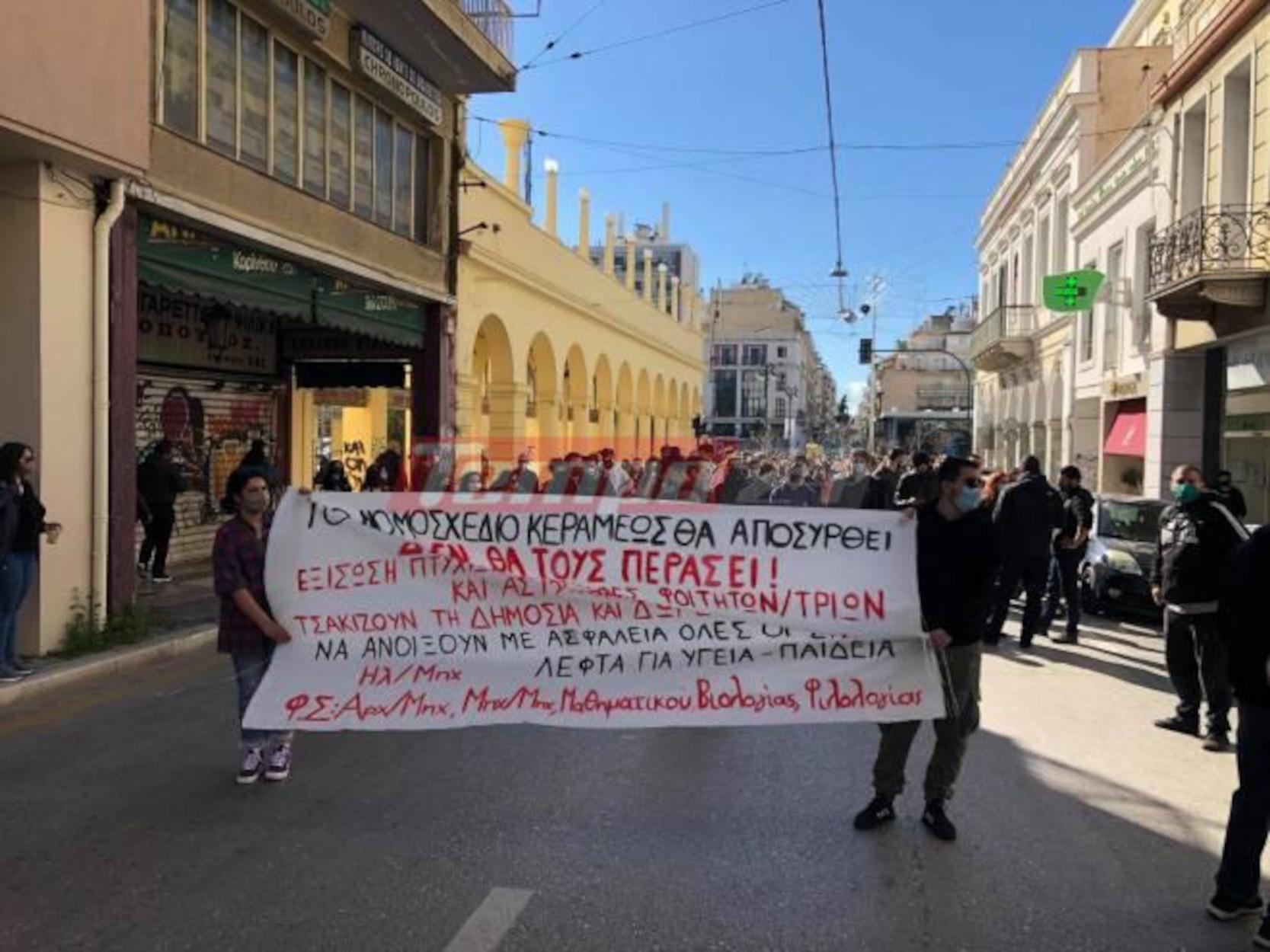 Συλλαλητήριο και στην Πάτρα – Ισχυρή παρουσία της αστυνομίας (pics, video)