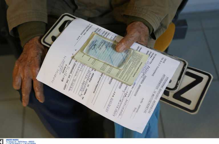 Κατάθεση πινακίδων: Για ποια οχήματα παρατείνεται μέχρι τις 31 Μαΐου