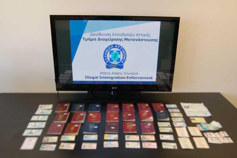 Διακινούσαν πλαστά διαβατήρια στο διαδίκτυο – Πως δρούσαν online