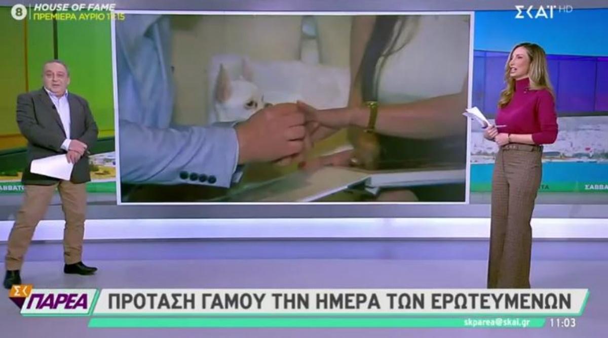 Έλληνας σεφ έκανε πρόταση γάμου on air ανήμερα του Αγίου Βαλεντίνου (vid)