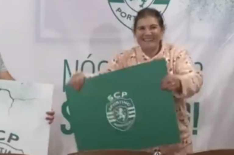 Ποια Γιουβέντους; «Τρελή» οπαδός της Σπόρτινγκ Λισαβόνας η μητέρα του Ρονάλντο (video)