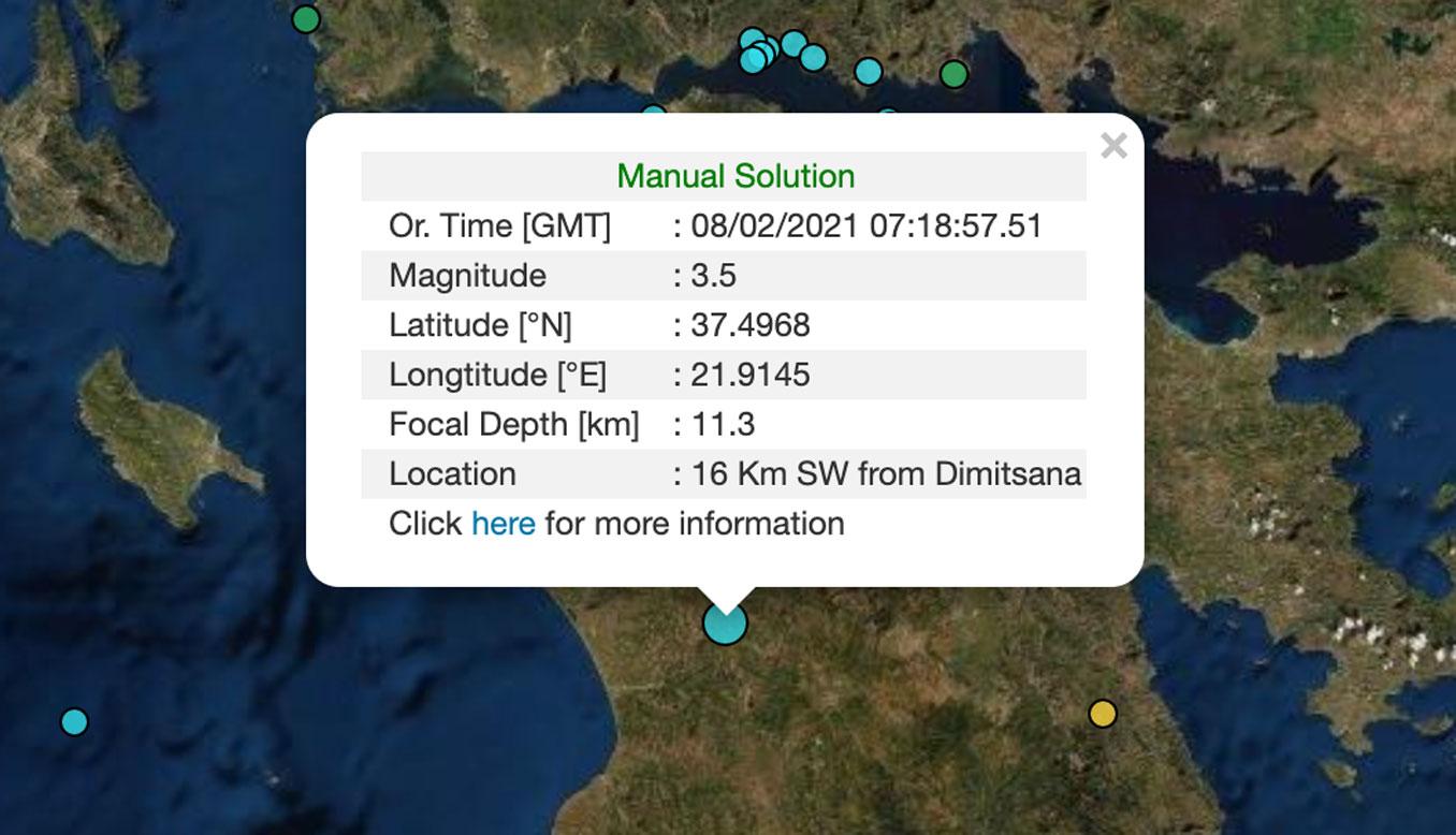 Σεισμός κοντά στη Δημητσάνα: Ταρακουνήθηκαν Αρκαδία και Ηλεία
