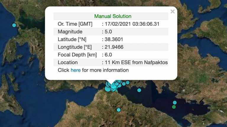 Σεισμός στη Ναύπακτο: Συνεχείς οι μετασεισμοί μετά τα 5 Ρίχτερ
