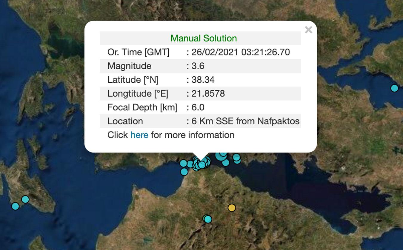 Σεισμός «ξύπνησε» Ναύπακτο και Πάτρα