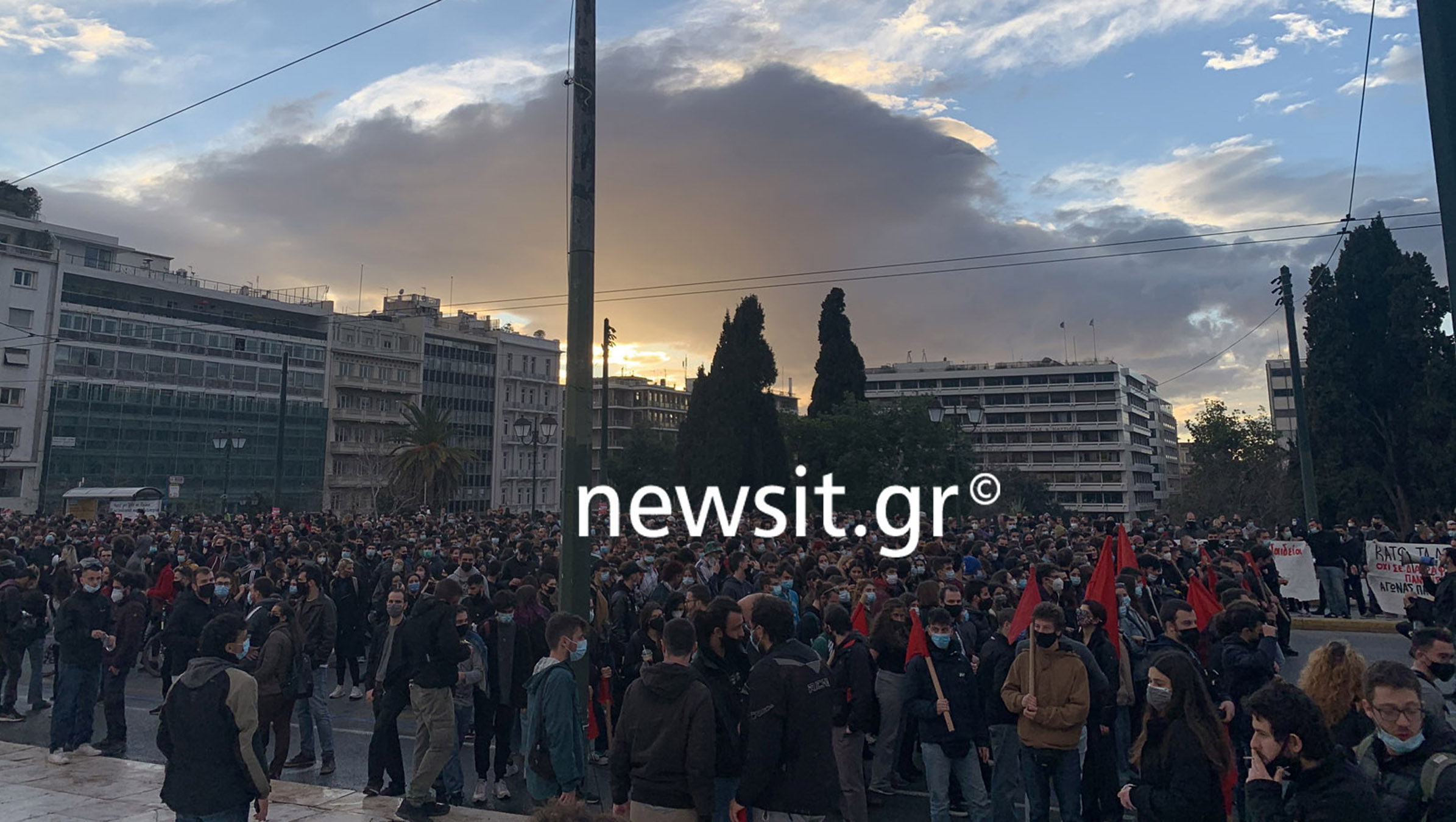 Πανεκπαιδευτικό Συλλαλητήριο: Πάνω από 2.500 διαδηλωτές στο Σύνταγμα