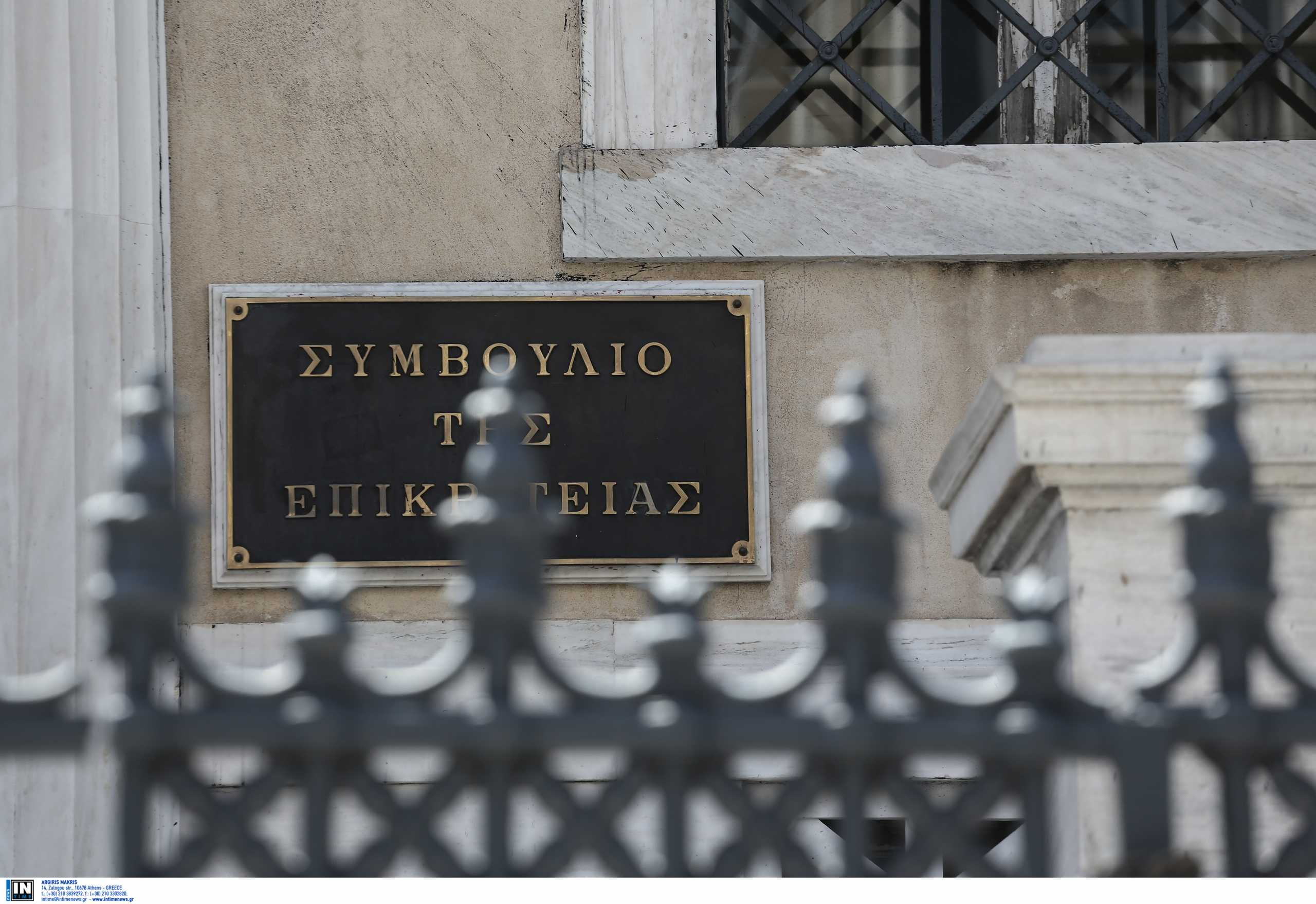 Οι υπάλληλοι του ΣτΕ ζητούν αυξημένα μέτρα προστασίας από τον κορονοϊό