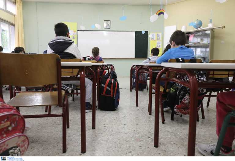 σχολεία