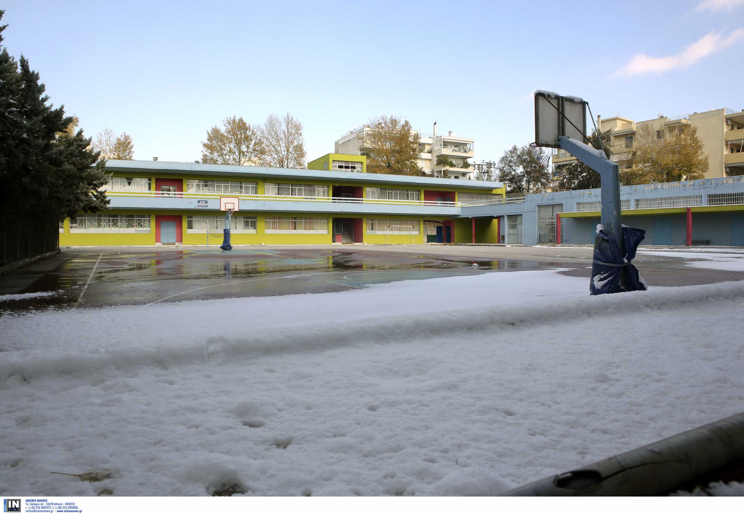 Κακοκαιρία «Μήδεια»: Κλειστά τη Δευτέρα τα σχολεία ειδικής αγωγής στην Αττική
