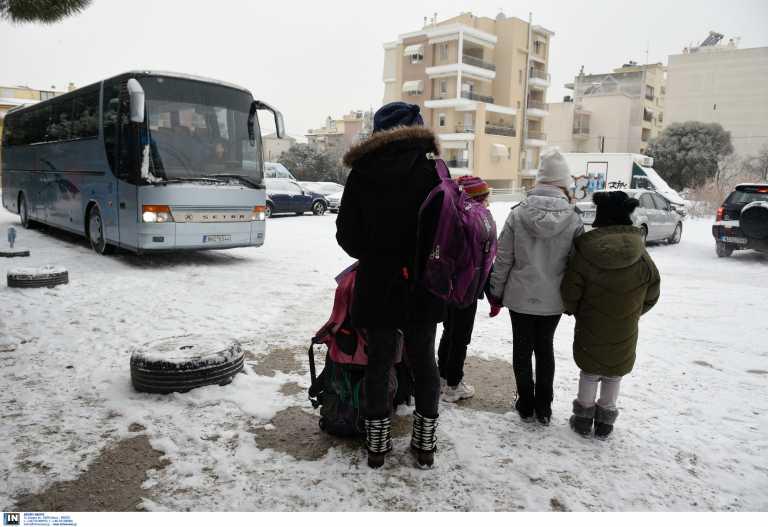 Κλειστά σχολεία σήμερα: Που δεν θα λειτουργήσουν, που θα είναι ανοιχτά