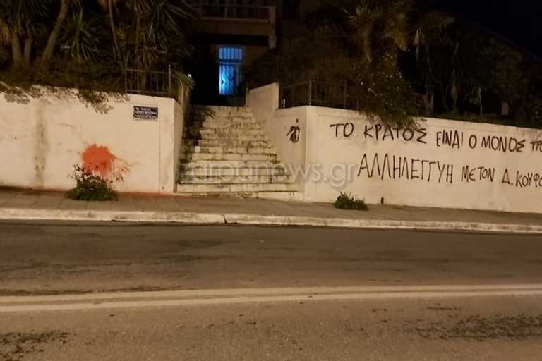 Χανιά: Οπαδοί του Δημήτρη Κουφοντίνα έκαναν αγνώριστο το πατρικό σπίτι της οικογένειας Μητσοτάκη (pics)