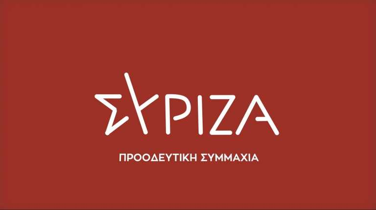 ΣΥΡΙΖΑ για lockdown: Η αποτυχία έχει όνομα «Κυριάκος Μητσοτάκης»